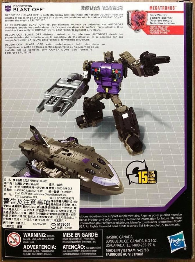 Transformers Mech Planet HOT SOLDIERS HS15 Cliffjumper HS16 Hubcap New in stock
