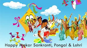 Image result for makar sankranti,lohri,pongal greetings hd images of HIGH RESOLUTION with flowers