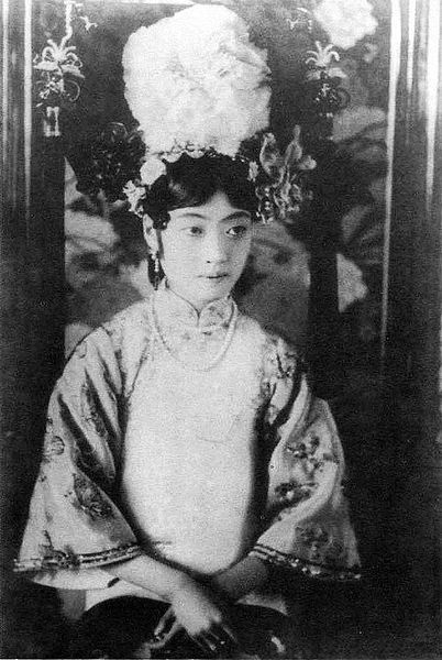 Empress Wangrong (1906-1946), consort of Emperor Xuantong,(Henry Puyi) the last Emperor of China.