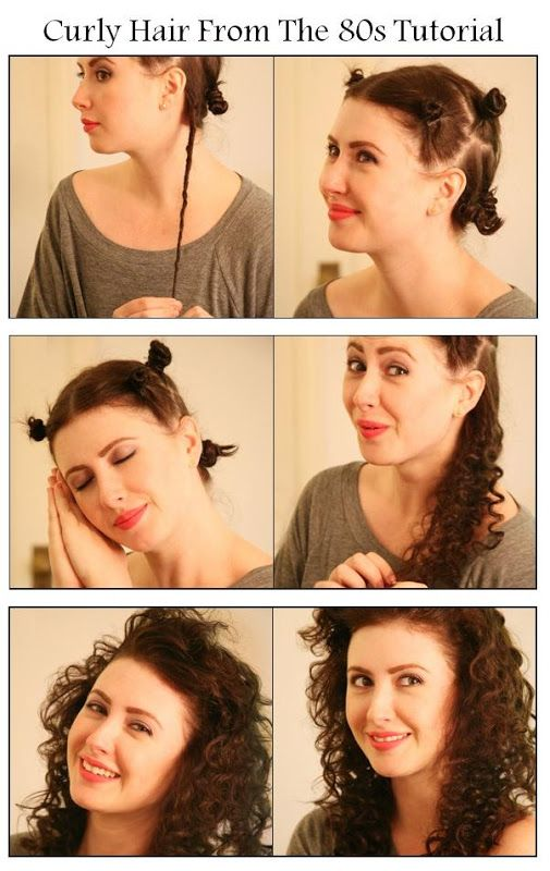 Make A Curly Hair From The 80s | hairstyles tutorial
