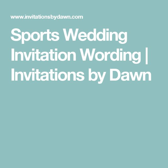 Sports Wedding Invitation Wording | Invitations by Dawn