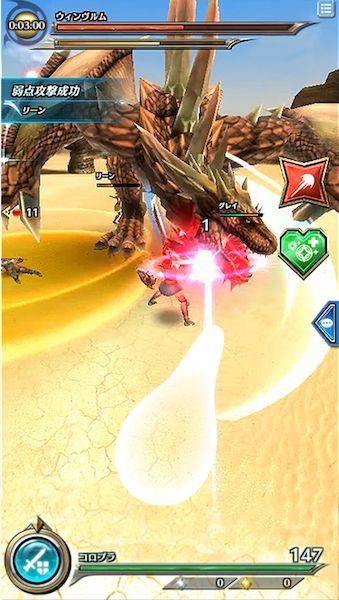 MMORPG・オンラインゲームアプリ スマホで無料の新作・人気作おすすめゲームランキング - RPGアプリの部屋