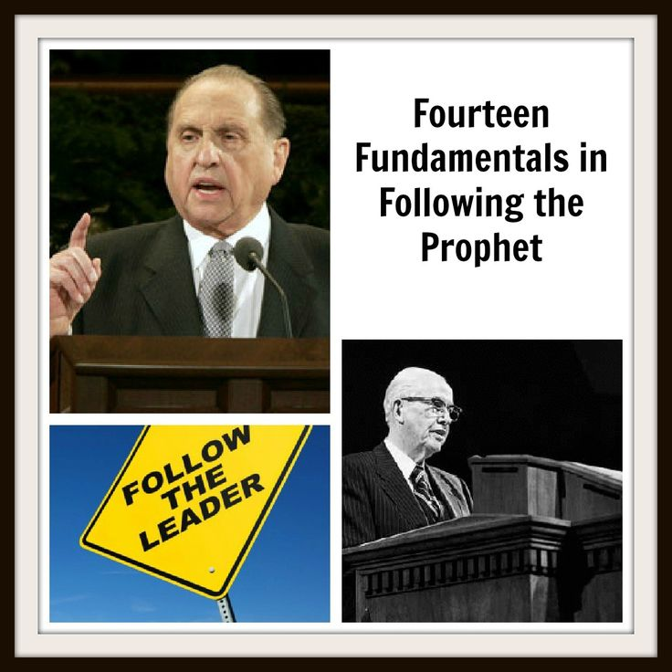"""14 Fundamentals in Following the Prophet, Day 1--links to 4 more parts about  the classic talk given by President Ezra Taft Benson entitled, """"Fourteen Fundamentals in Following the Prophet"""""""