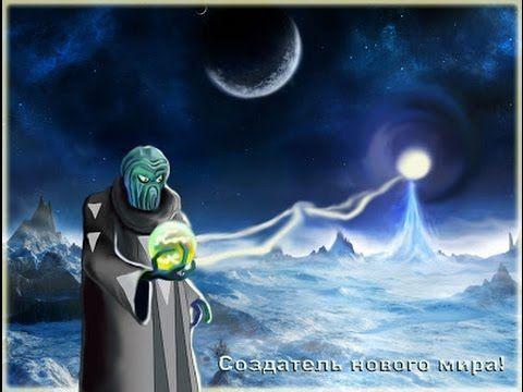 пришельцы и нло с других планет
