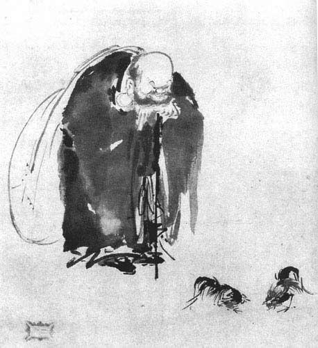 9 Best Images About Miyamoto Musashi On Pinterest: 9 Best Musashi Miyamoto Images On Pinterest