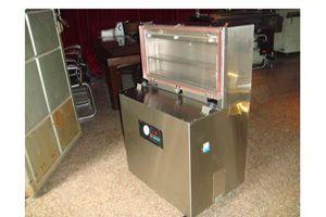 chinacoal03 DZ-600L vertical vacuum packaging machine