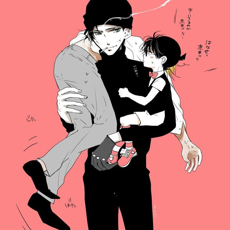 17+ Best Images About Detective Conan On Pinterest