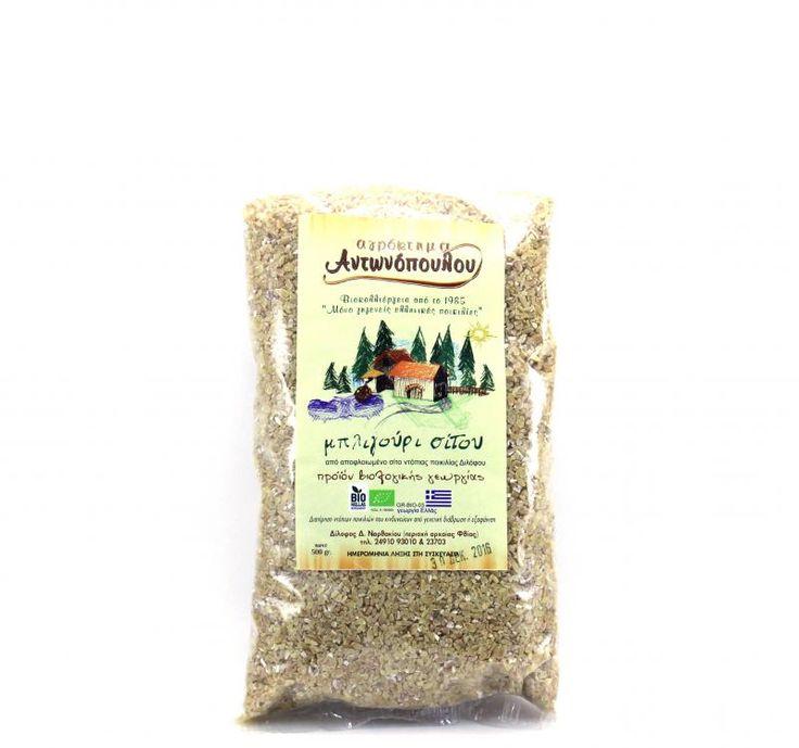 ''ANTONOPOULOS FARM''   Βulgur Wheat  BIO