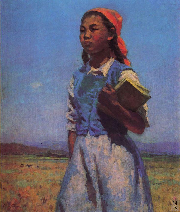 ЧУЙКОВ С. А. CHUYKOV Simeon