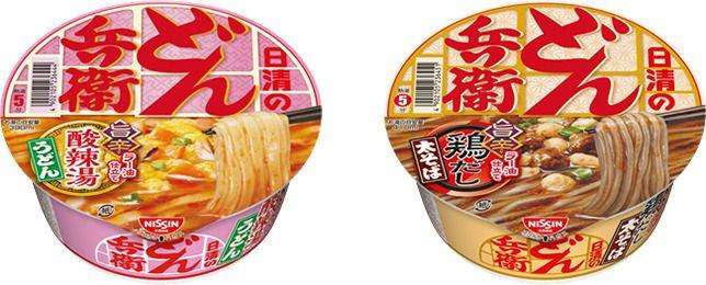 「日清のどん兵衛 旨辛 酸辣湯うどん / 旨辛 鶏だし太そば」(11月7日発売) | 日清食品グループ
