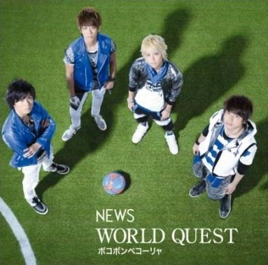 check out the full pv for news world quest new world news world