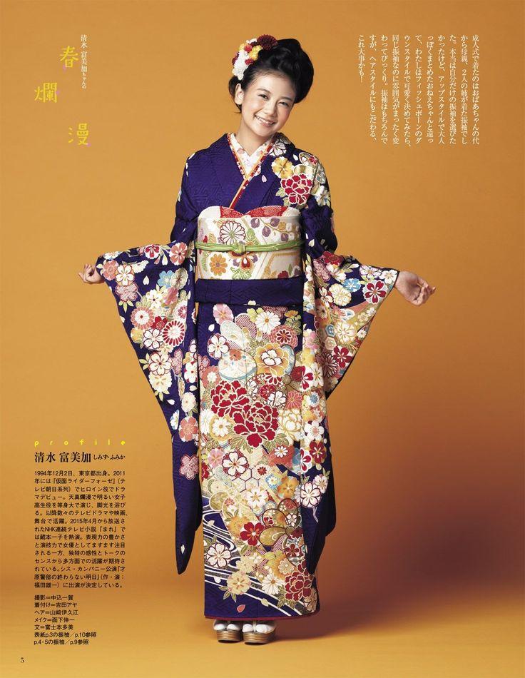 Amazon.co.jp: 振袖大好き! 2016-2017 (別冊家庭画報) | 出版社:世界文化社(2015/10/17) http://www.amazon.co.jp/dp/4418151338/ref=cm_sw_r_tw_dp_kfgexb0E64M2P #清水富美加 #Fumika_Shimizu