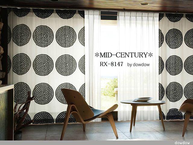 【ミッドセンチュリー】ストーン・サークルのプリント柄のドレープカーテン&シェード【RX-8147】ブラック