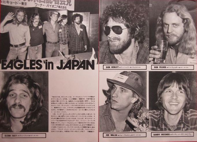 Newspaper talking about Eagles Japan Tour in 1976.
