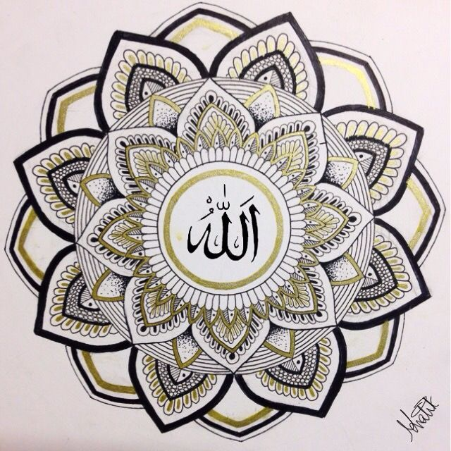 1000 Ideas About Arabic Calligraphy Tattoo On Pinterest