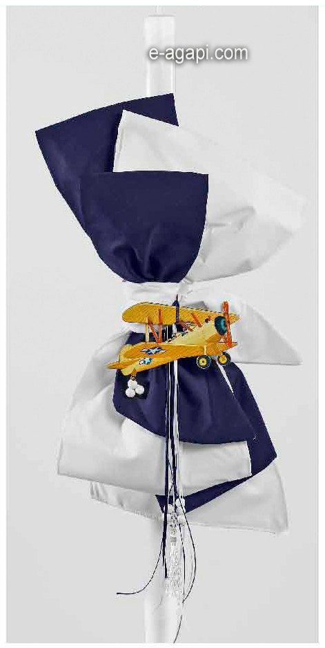 Airplane Lambada Greek baptism candles Orthodox christening candles Travel baptism candle Baby boy baptism candle Airplane theme blue white by eAGAPIcom on Etsy