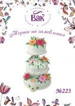 Свадебный торт с герберами