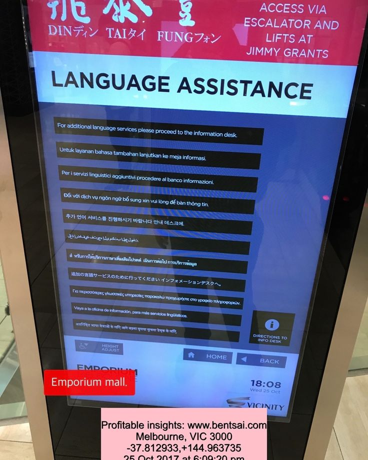 Language Assistance on Mall Directory see: www.bentsai.com #Singapore #l #SouthKorea #Dubai #Japan #Australia #USA #China #India #Russia #Brazil #UK #France #Africa