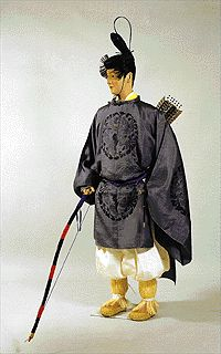 Keisarin palatsin vartioston asu.