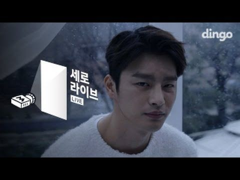 [SERO Live] Seo In Guk - Seasons of the Heart - YouTube