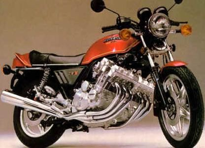 Honda CBX 1100. Yeah! This was my dream bike as a kid. How times change.