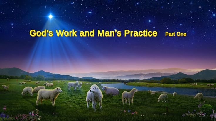"""Following in the Footsteps of God 