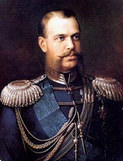 Tsar Alexander III of Russia.