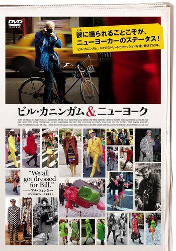 ニューヨークのファッション・ジャーナリズムに影響を与え続ける写真家ビル・カニンガム。50年以上、ニューヨークのストリートファッションを撮ることにこだわり続けた、彼の伝説に彩られた実像に迫るドキュメンタリー映画です。