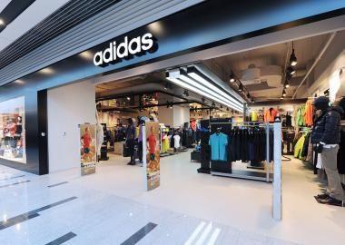 ADIDAS - športové oblečenie a športové potreby ADIDAS Zľava: 5%; 10% VIP