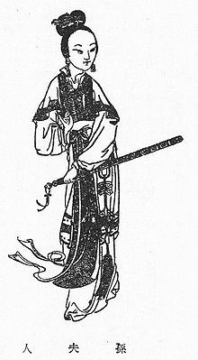Lady Sun - Lady Sun was known to be wise and shrewd, and tough and fierce in character, very much like her brother Sun Quan. She had more than a hundred female servants, all of whom carried swords and stood guard outside her room.