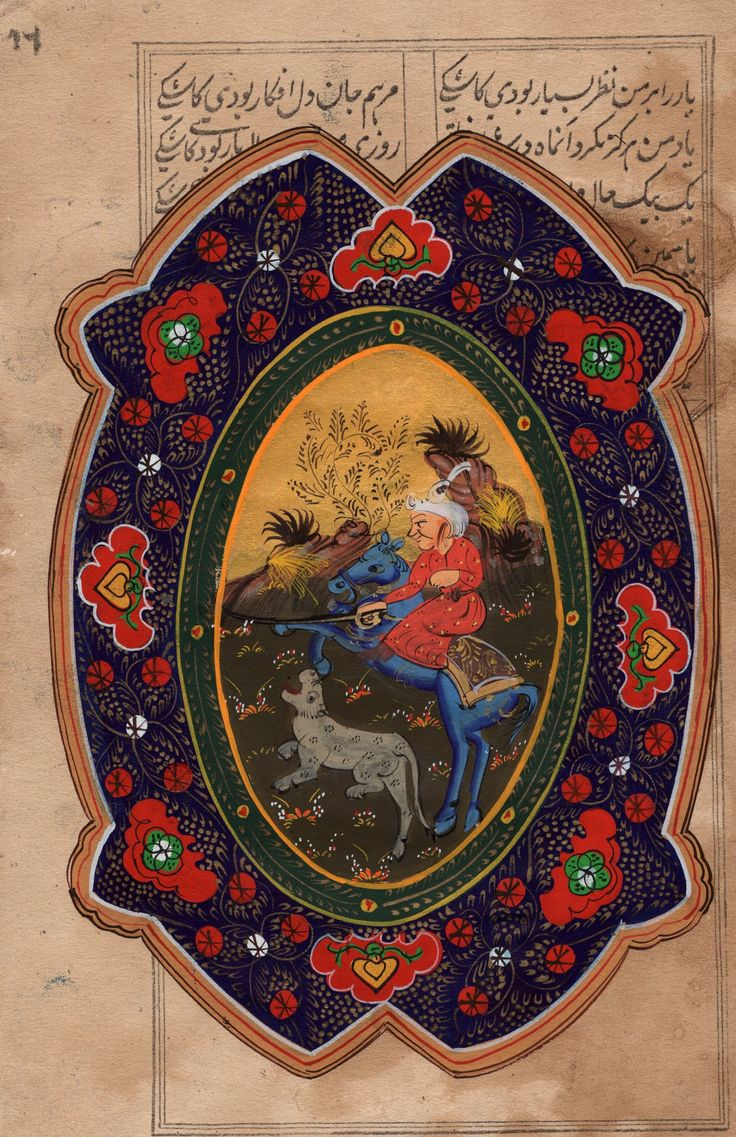 195 Best Images About Regal Persian Miniature Art On
