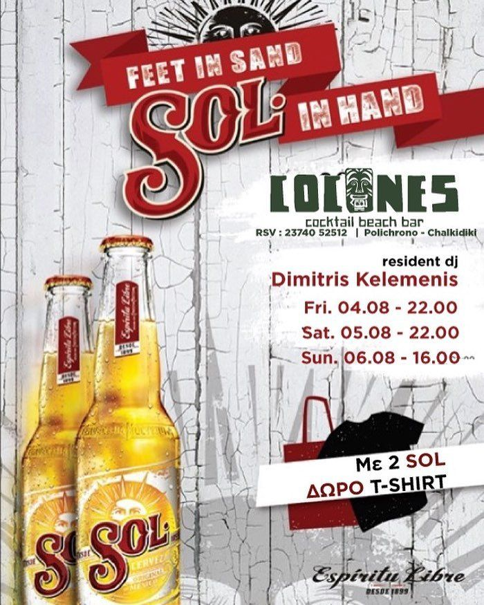 Cocones Beach Bar — Cocones Sol Weekend🍻  A 3day Sol Party, with 2 Sol...