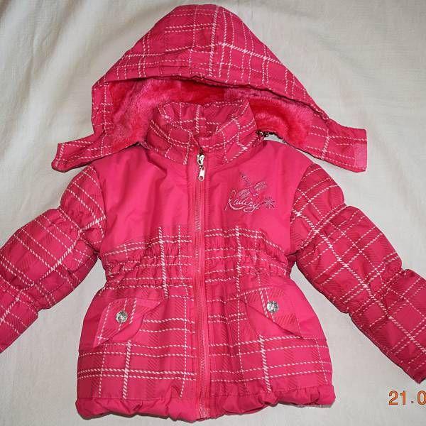 Zimní bunda a kalhoty 24M z bazaru
