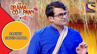 Sanket Bhosle Saves Papita | The Drama Company | موفيز هوم  Click here to Subscribe to SetIndia Channel: https://www.youtube.com/user/setindia?sub_confirmation=1 ------------------------------------------------------------------------------------------  We bring to you the best clips from The Drama Company. Binge watch on these clips and say no to boredom.  ----------------------------------------------------------------------------------------------------------- About The Drama Company…