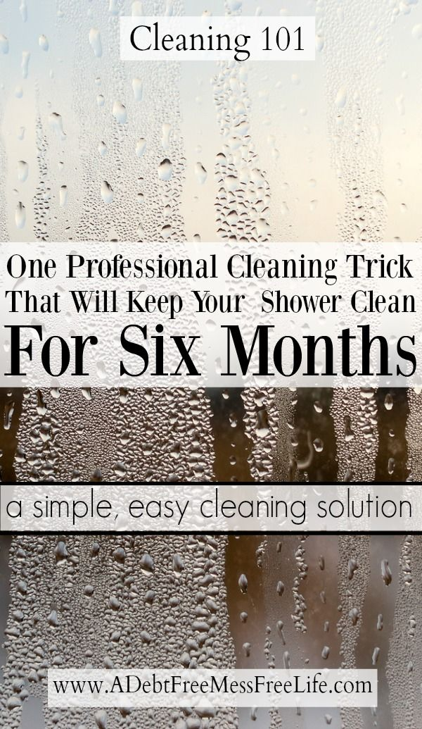 This real simple cleaning hack will save you time and resources when cleaning the tub, shower and glass enclosures. The perfect cleaning solution for the busy mom!