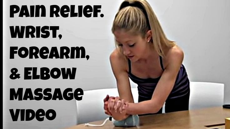 Pain Relief. Wrist, Elbow, and Forearm Massage Video.