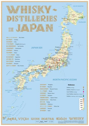 Poster: Whisky Distilleries in Japan, the most comprehensive map to the Japanese whiskey distilleries. Included are 36 distilleries from the past to the present. Published in 2016 at Alba-Collection Publisher; Available poster 42 x 60 centimeter (ISBN 978-3-944148-25-0) and TastingMap (ISBN 978-3-944148-30-4).