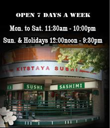 Brighten up your Thursday with some sushi or bento here at Kitstaya Sushi. We're open 11:30am to 10:00pm! http://kitstayasushi.com/contact.html