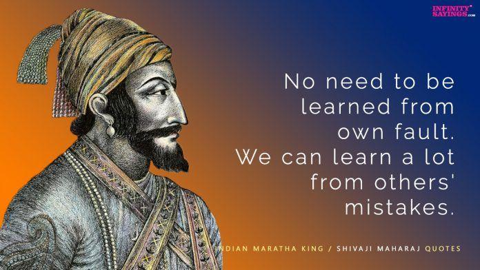Best Inspirational Chhatrapati Shivaji Maharaj Quotes