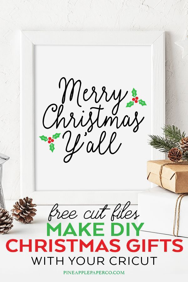 Free Christmas Svg Merry Christmas Y All Svg Diy Christmas Mugs Christmas Svg Cricut Christmas Ideas