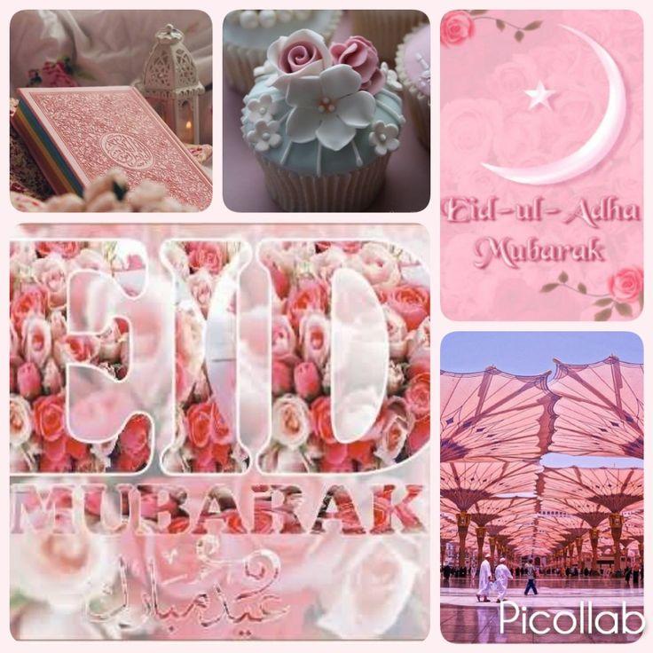 Eid ul fitr  Eid Mubarak Ramandan feast Suikerfeest