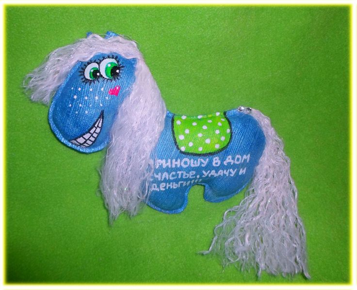 лошадка - символ года! сшита и окрашена акриловыми красками...