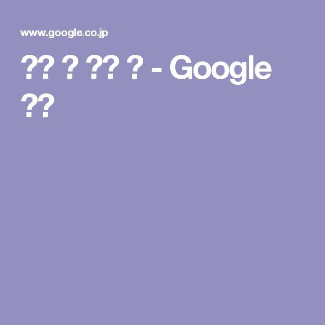 正月 柳 飾り 餅 - Google 検索