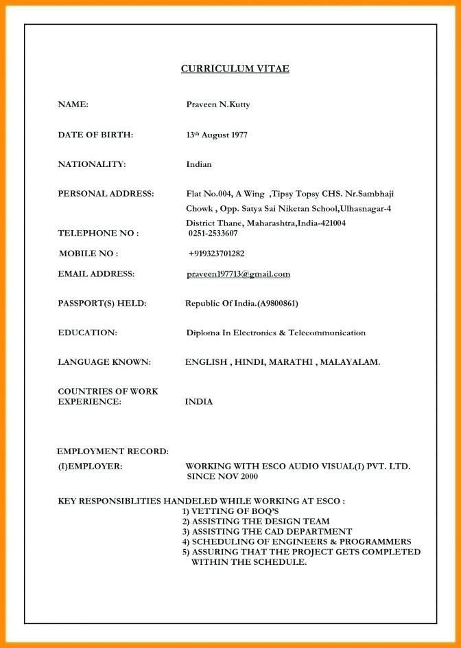 Resume Format Normal Biodata Format Bio Data For Marriage