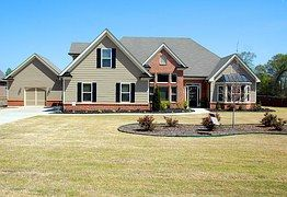 Νέο Σπίτι, Προς Πώληση, Κατασκευή