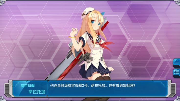 #Warship Girls# carrier USS Saratoga (CV-3)