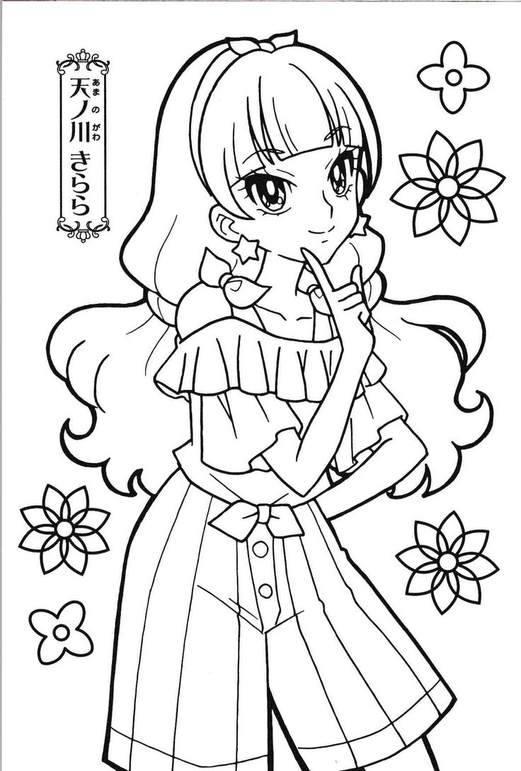 Princess Precure Kirara Anime Coloring Pages