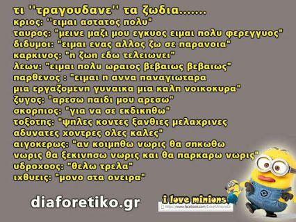 Στράτος Διαμαντόπουλος - Google+