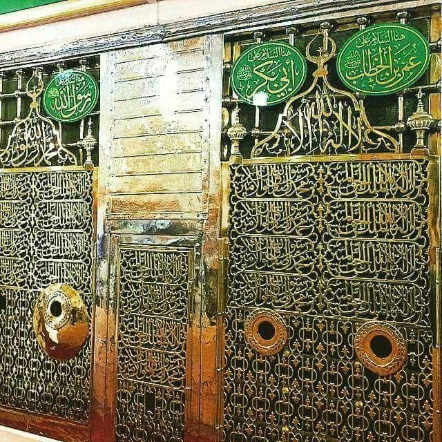 Masha Allah Madina munawwara