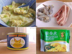 Hoe maak je wonton soep? Vind het Chinese recept van mijn moeder op food blog mevryan.com  #Chinees #recepten #koken #Aziatisch #wonton #wanton